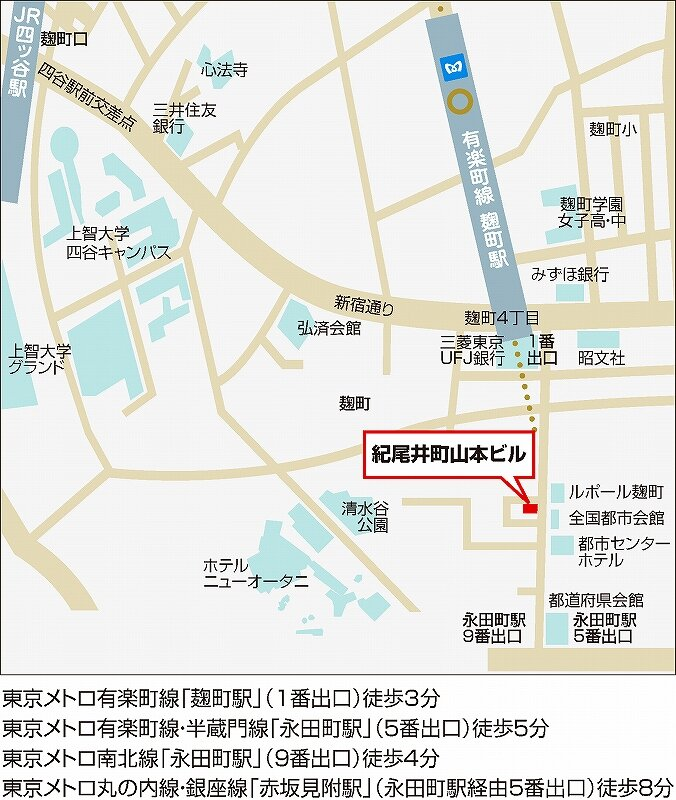 20140210案内地図修正.jpg