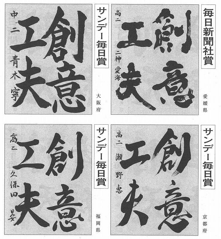 45回書道コンク-ル.jpg