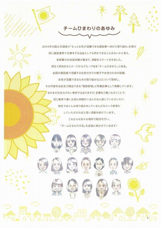 scan-20-2.jpg