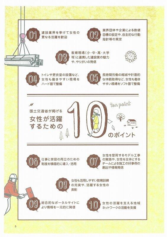 scan-20-4.jpg
