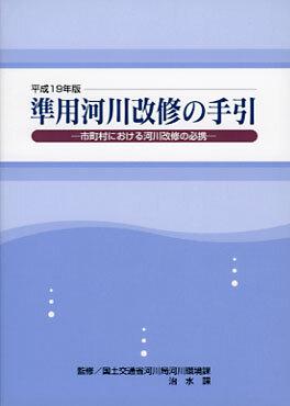 20070520_01.jpg